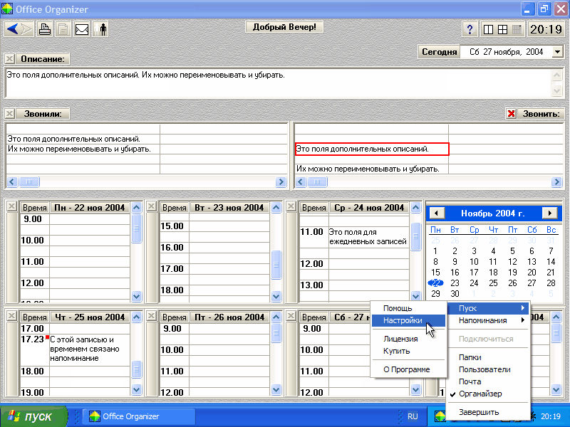 Arcnet (Attached Resource Computer мур Network - Микросхема...